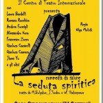 "24 marzo 2017 – ""LA SEDUTA SPIRITICA"", Firenze"