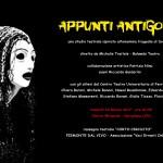 """24 marzo 2017 – """"Appunti Antigone"""", Savigliano (CN)"""